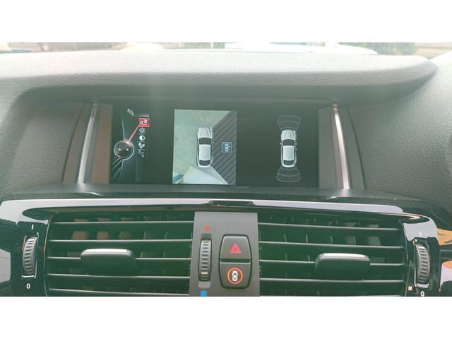 「BMW」「BMW X4」「SUV・クロカン」「広島県」の中古車11