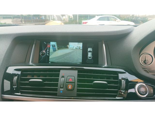 「BMW」「BMW X4」「SUV・クロカン」「広島県」の中古車12