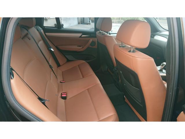「BMW」「BMW X4」「SUV・クロカン」「広島県」の中古車14