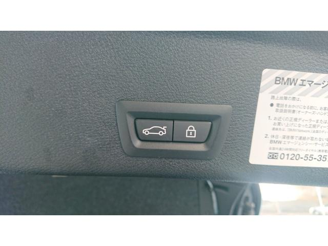 「BMW」「BMW X4」「SUV・クロカン」「広島県」の中古車15
