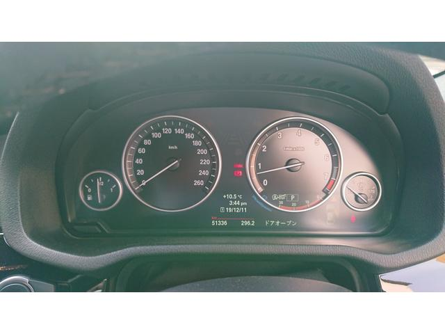 「BMW」「BMW X4」「SUV・クロカン」「広島県」の中古車16