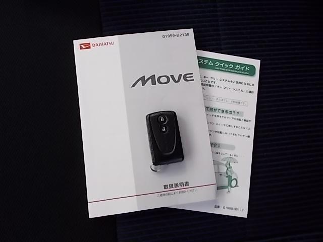 カスタム X スマートキー HDDナビ ETC(16枚目)