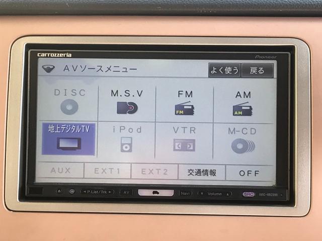 アンセルバージョン特別仕様車 ナビ・地デジ・ETC・キーレス(8枚目)