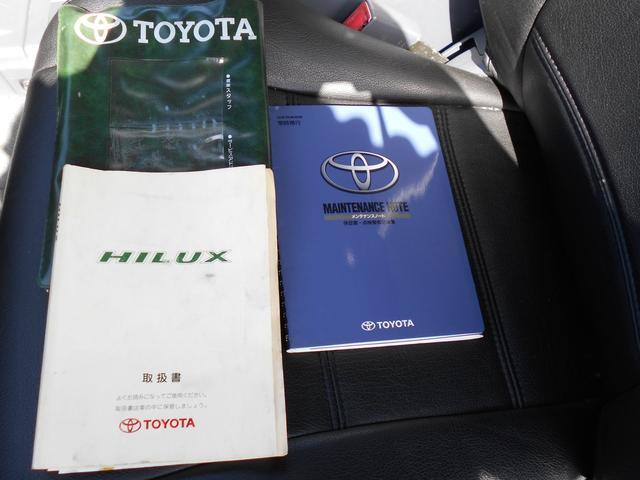 「トヨタ」「ハイラックススポーツピック」「SUV・クロカン」「広島県」の中古車20