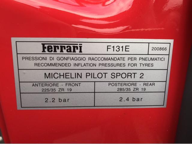 F1 可変クライスジーク ローダウン 19AW ETC バックカメラ レーダー(49枚目)