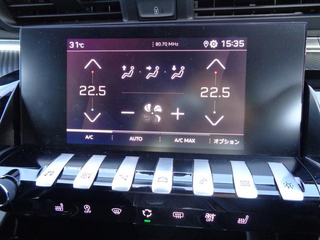 「プジョー」「プジョー 508」「セダン」「福岡県」の中古車8