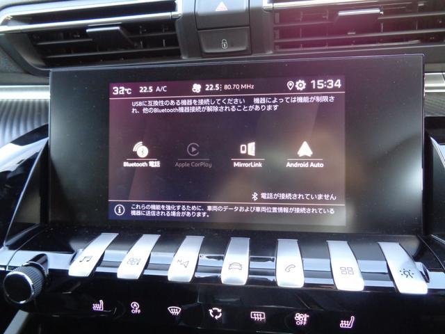 「プジョー」「プジョー 508」「セダン」「福岡県」の中古車9