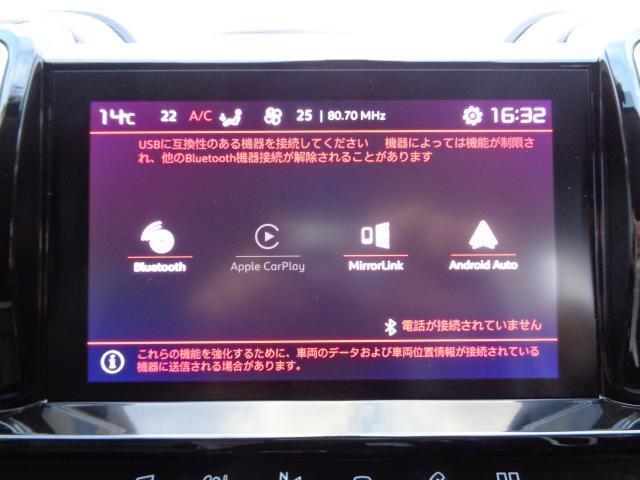 「シトロエン」「シトロエン C5エアクロス」「SUV・クロカン」「福岡県」の中古車7