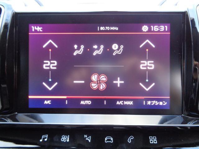 「シトロエン」「シトロエン C5エアクロス」「SUV・クロカン」「福岡県」の中古車8