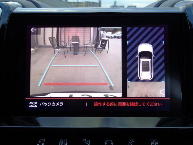 「シトロエン」「シトロエン C5エアクロス」「SUV・クロカン」「福岡県」の中古車19