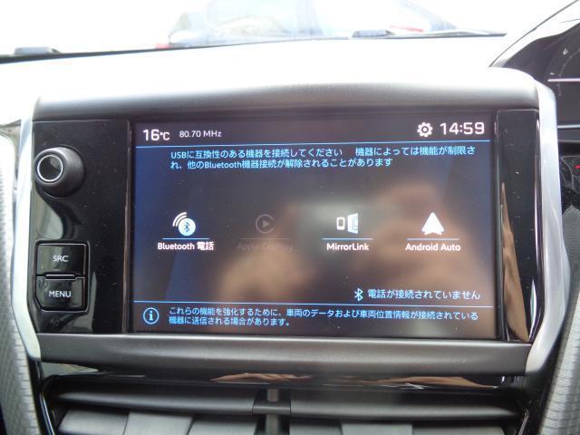新車保証継承 被害軽減ブレーキ 前後ソナー バックカメラ(7枚目)