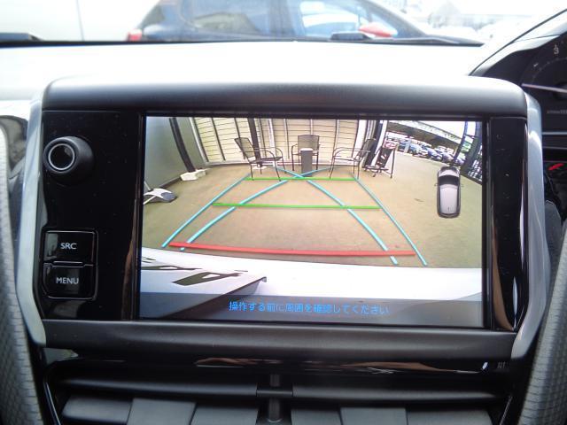新車保証継承 被害軽減ブレーキ 前後ソナー バックカメラ(18枚目)