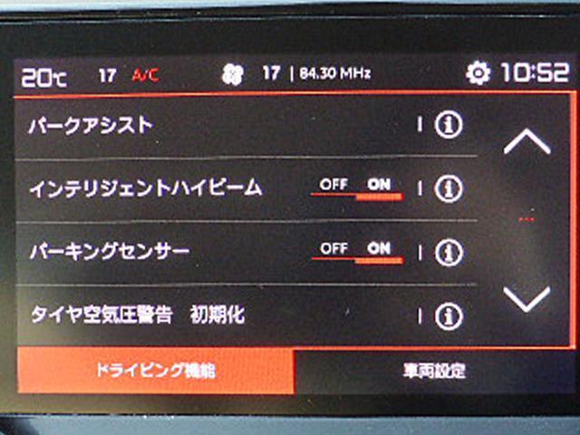 「シトロエン」「C5エアクロス」「SUV・クロカン」「福岡県」の中古車7