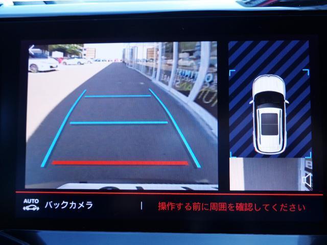 「シトロエン」「C5エアクロス」「SUV・クロカン」「福岡県」の中古車18