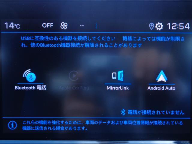 アリュール 新車保証継承 アクティブクルコンSTOP&GO 7inタッチスクリーン ETC アップルアンドロイド対応 ワイヤレススマホチャージ 前後ソナー 後カメラ スマートキー 16inAW(8枚目)