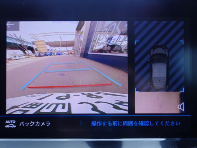 アリュール 新車保証継承 アクティブクルコンSTOP&GO 7inタッチスクリーン ETC アップルアンドロイド対応 ワイヤレススマホチャージ 前後ソナー 後カメラ スマートキー 16inAW(17枚目)
