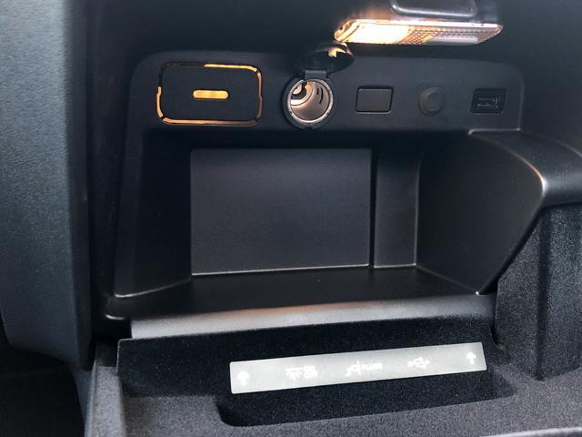 シトロエン シトロエン C4 ピカソ シャインブルーHDi 保証継承 グラスルーフ 電動リヤハッチ