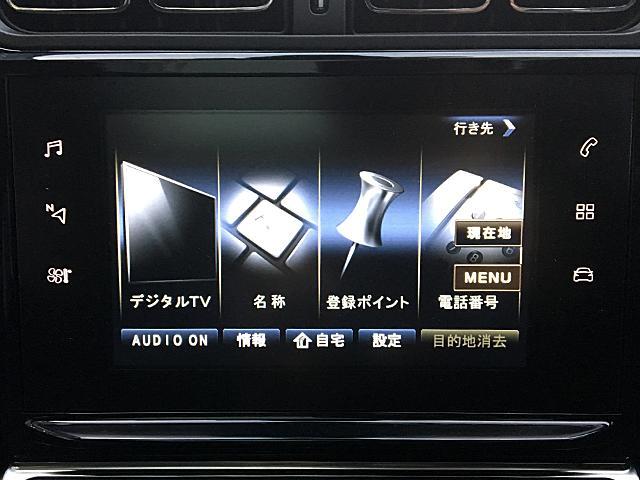 シャイン グラスルーフ 保証継承 純正ナビ 後カメラ ETC(9枚目)