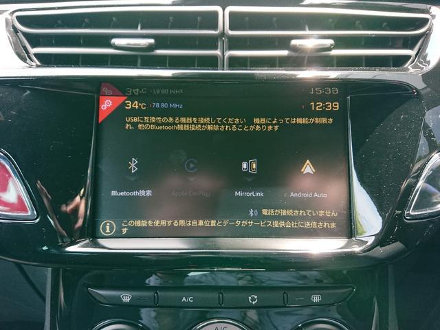 シック ファイナルバージョン 新車保証継承 後カメラ ETC(13枚目)