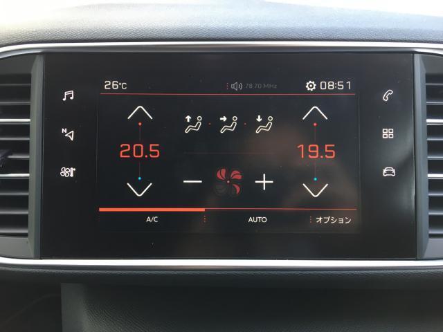 SW GT BHDi 保証継承 8速AT 純正ナビ 後カメラ(9枚目)