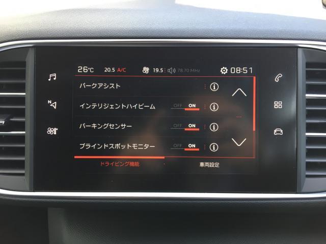SW GT BHDi 保証継承 8速AT 純正ナビ 後カメラ(10枚目)