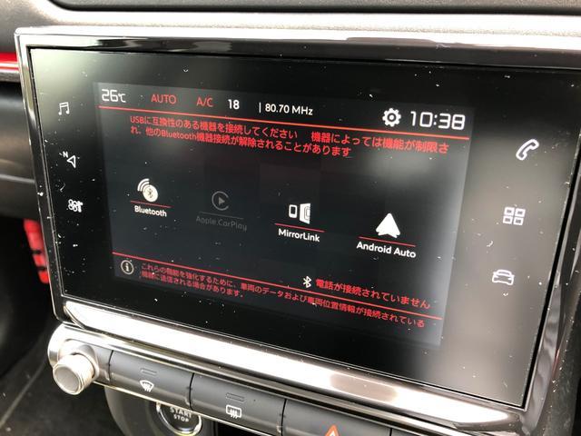「シトロエン」「シトロエン C3」「コンパクトカー」「福岡県」の中古車10