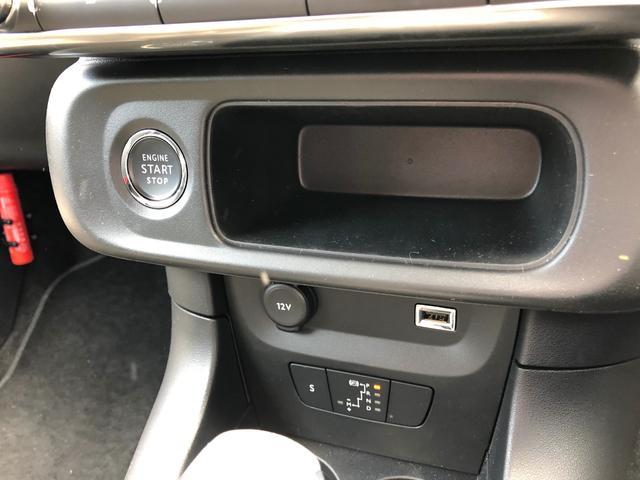 「シトロエン」「シトロエン C3」「コンパクトカー」「福岡県」の中古車11