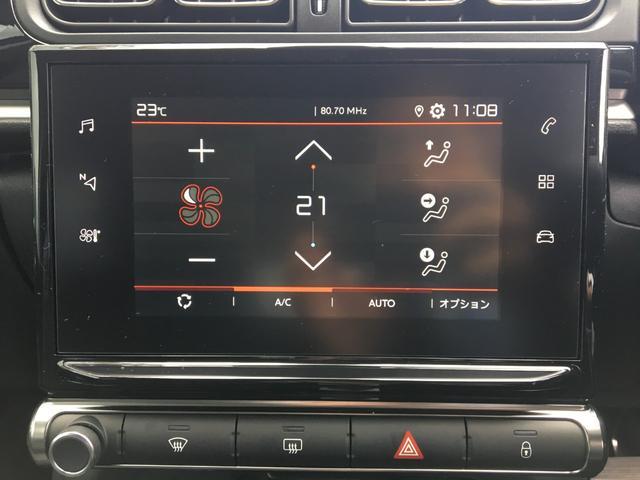 「シトロエン」「シトロエン C3」「コンパクトカー」「福岡県」の中古車7