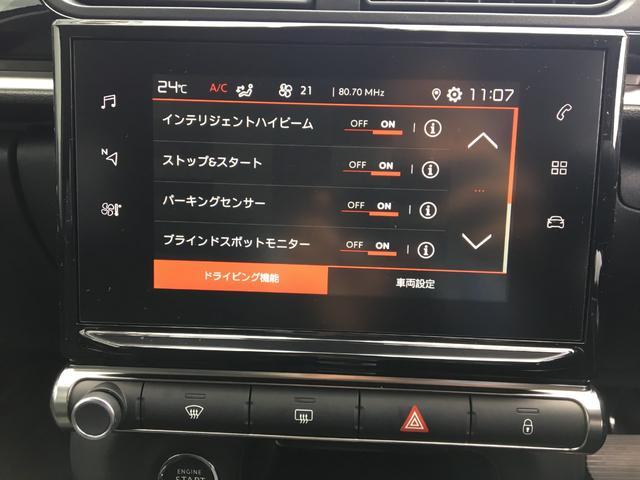 「シトロエン」「シトロエン C3」「コンパクトカー」「福岡県」の中古車9