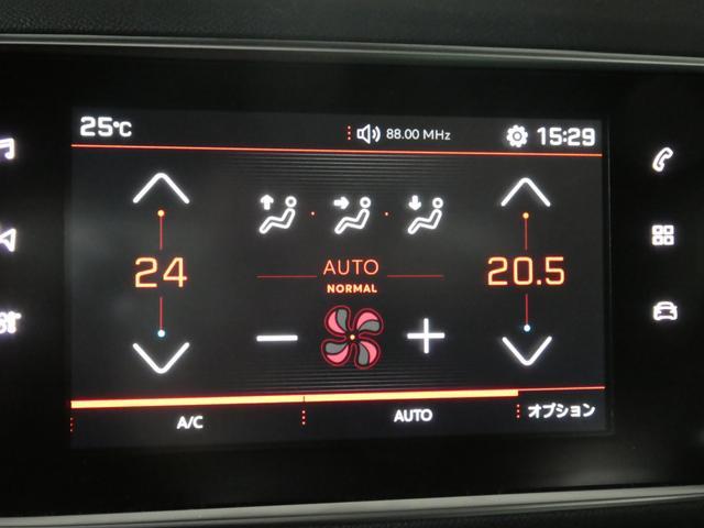 SW GT ブルーHDi 新車保証継承 純正ナビ ETC(14枚目)