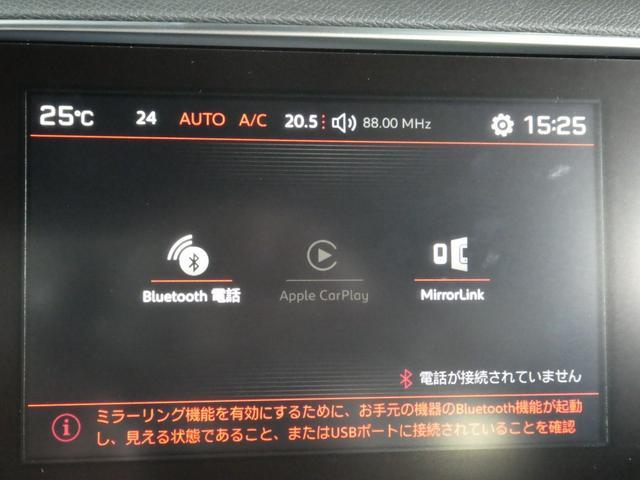 SW GT ブルーHDi 新車保証継承 純正ナビ ETC(18枚目)