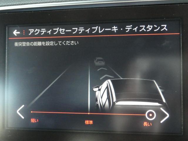 SW GT ブルーHDi 新車保証継承 純正ナビ ETC(19枚目)