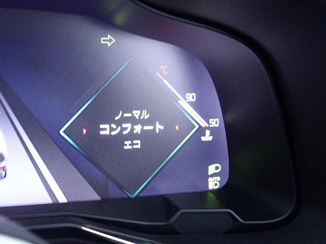 「シトロエン」「シトロエン DS7クロスバック」「SUV・クロカン」「神奈川県」の中古車24