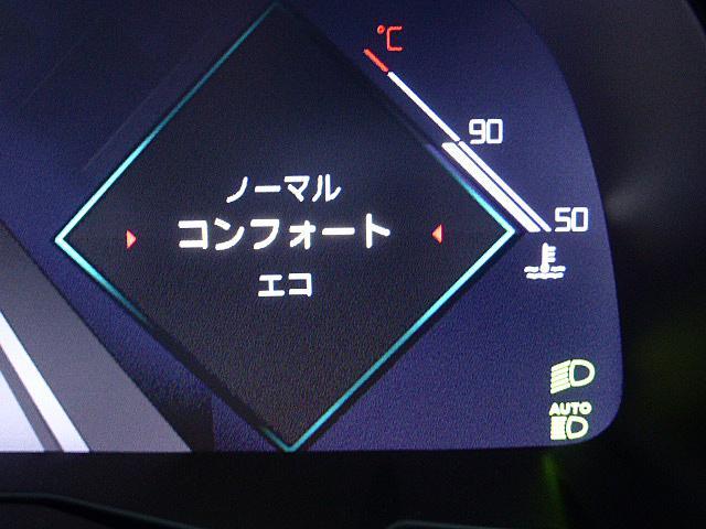 「シトロエン」「シトロエン DS7クロスバック」「SUV・クロカン」「神奈川県」の中古車25