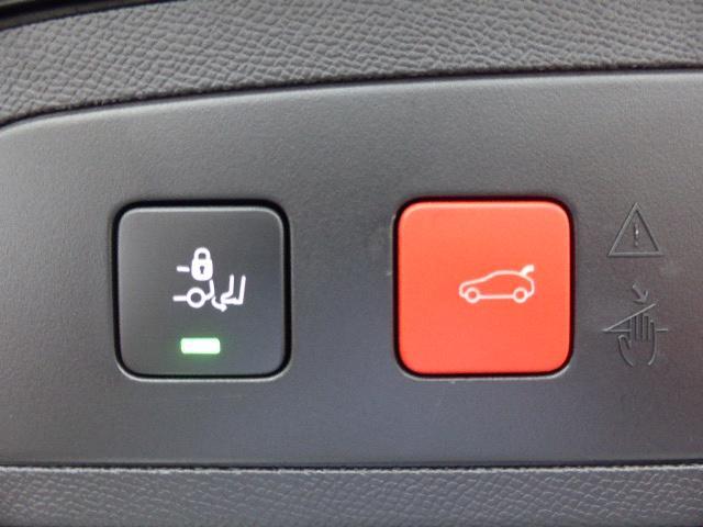 「シトロエン」「シトロエン DS7クロスバック」「SUV・クロカン」「神奈川県」の中古車37