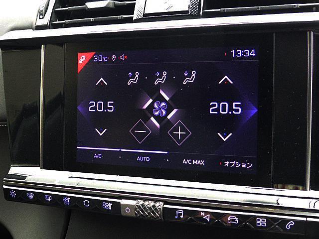 「シトロエン」「シトロエン DS7クロスバック」「SUV・クロカン」「神奈川県」の中古車12