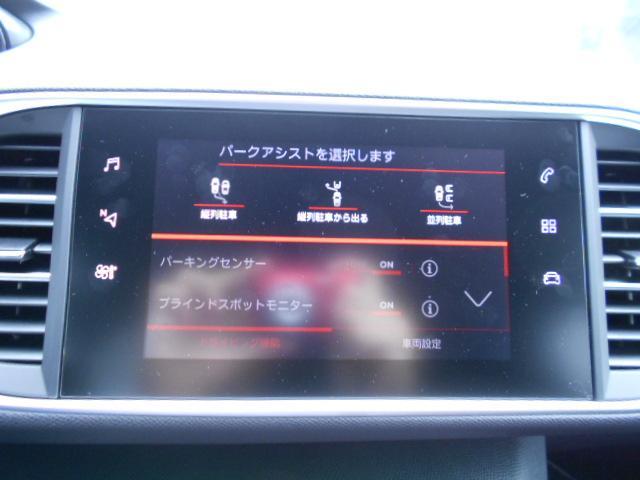 GTi by プジョースポール 新車保証継承(9枚目)