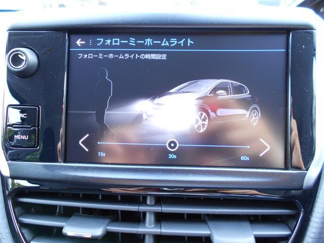 スタイル 5速MT 新車保証継承 7インチタッチスクリーン(9枚目)