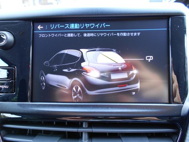 スタイル 5速MT 新車保証継承 7インチタッチスクリーン(10枚目)