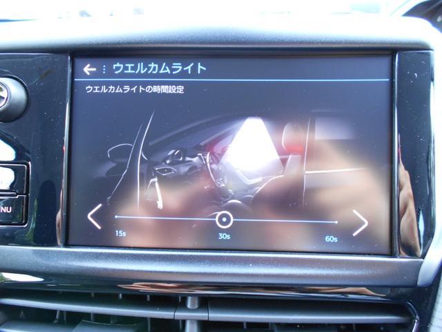 スタイル 5速MT 新車保証継承 7インチタッチスクリーン(11枚目)