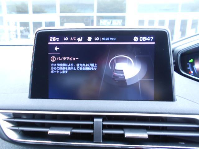 GTライン ファーストクラスパッケージ 8速AT 保証継承(9枚目)