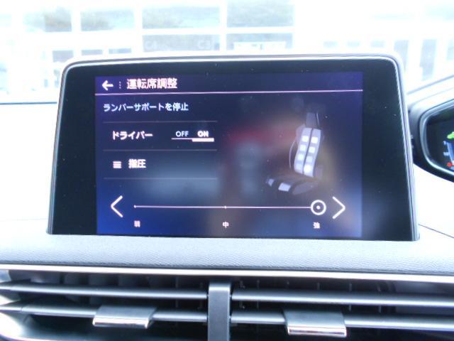 GTライン ファーストクラスパッケージ 8速AT 保証継承(13枚目)