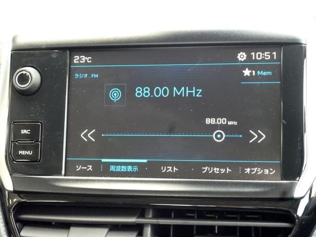 スタイル 5速MT 登録済未使用車 新車保証継承(8枚目)