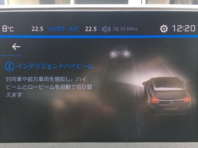アリュール LEDパッケージ サンルーフ 新車保証継承(8枚目)