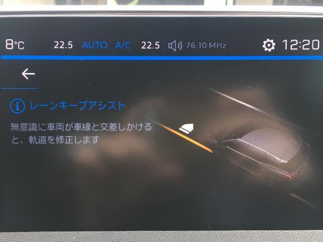 アリュール LEDパッケージ サンルーフ 新車保証継承(9枚目)