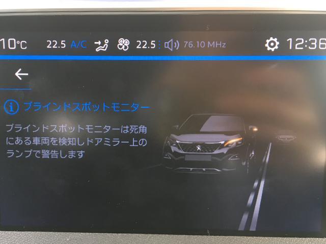 アリュール LEDパッケージ サンルーフ 新車保証継承(10枚目)