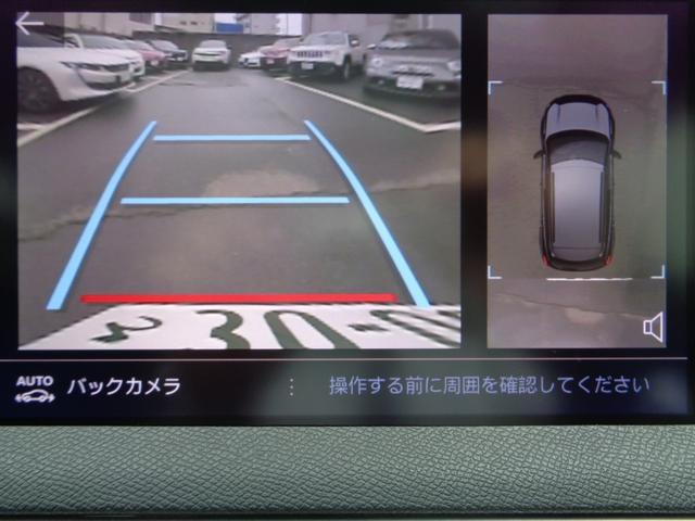 アリュール LEDパッケージ サンルーフ 新車保証継承(19枚目)