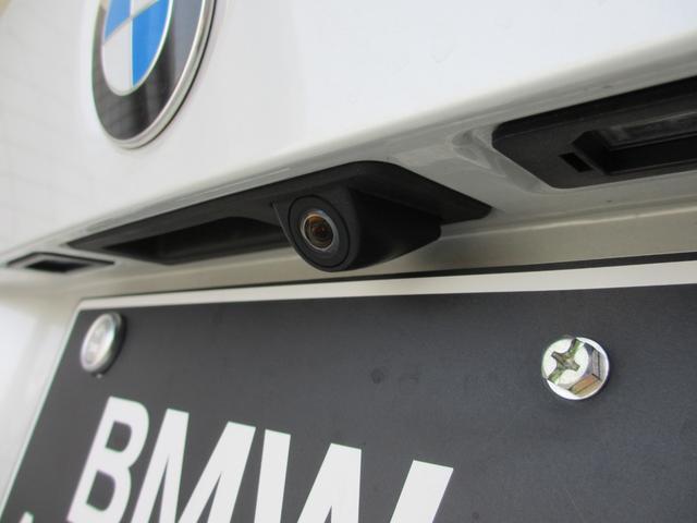 BMW自動車保険ローンプラン…オートローンと自動車保険をセットにして、毎年のご継続手続きの手間をセーブする便利な長期保険専用のオリジナルローンプログラムをご用意。