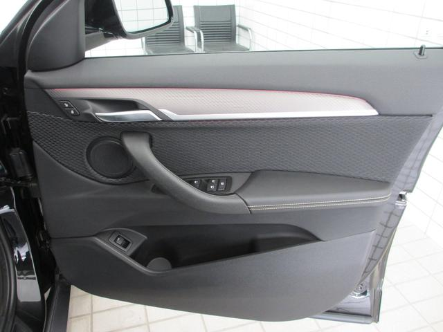「BMW」「BMW X2」「SUV・クロカン」「福岡県」の中古車29