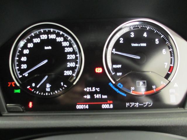「BMW」「BMW X2」「SUV・クロカン」「福岡県」の中古車33